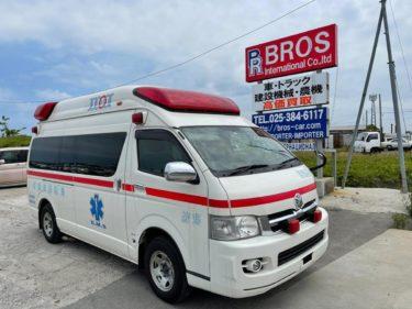 トヨタ ハイエース 救急車 平成22年 TRH226