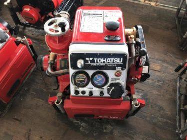 TOHATSU トーハツ 消防ポンプ V56A